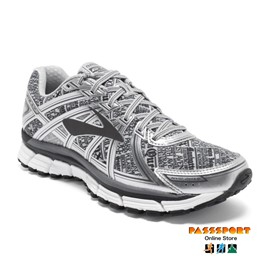 Brooks Adrenaline Gts 17 New York